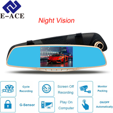 E-ACE Car Dvr Automotive Dvr Full HD 1080p With Two Cameras Rear View Mirror With DVRs And Camera 5 Inch Night Vision Dash Cam