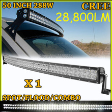 Free UPS ship!1pcs/set,50inch 288W 28800LM Curved,10~30V,6500K,LED working bar,Boat,Bridge,Truck,SUV Offroad car,black,240W