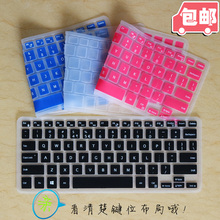 Silicone Keyboard Skin Cover Protector For DELL XPS 13-9343 9350 XPS 13R 1508 1708 3505 Only for Dell NEW XPS 13 2015 2016 2017