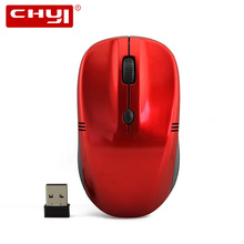 CHYI Wireless Computer Mouse Cheap USB 3 Buttons Mause 1600DPI Optical Red Mice For PC Laptop Gamer Notebook(China)
