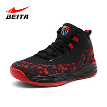 Beita Designer High Quality Basket Homme Sneakers Men Sports Shoes with Shoe Laces Rubber Sole Trail Sneakers Basketball Shoes(China)