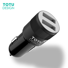 TOTU Universal Dual USB Car Charger 2.4A Fast Charging Mini Smart Auto Phone Charger Adapter For iPhone 7 7 Plus 6 6S Samsung(China)