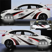 Universal Car Styling Full Car Body Door Stickers Modified Personality Design Waterproof Auto Stickers(China)