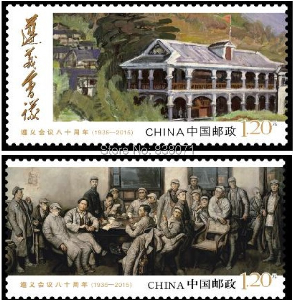 china post stamp 2015-3,The 80th anniversary of the zunyi meeting  ,2 pieces,postage stamp collecting,postage stamps,souvenir<br><br>Aliexpress