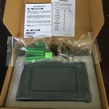 SK-043HS Samkoon 4.3 inch HMI Touch Screen Ethernet new in box replace SK043AS/B