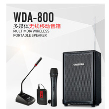 Takstar WDA-800 portable multimedia Speaker Dual channel LCD display use for Training, speech, meeting, outdoor activities