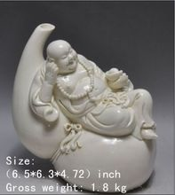 6.5inch / Elaborate Chinese Dehua white porcelain happy smiling Buddha laying on the gourd statue(China)