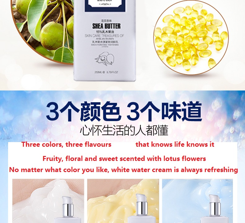 YaFuYan Shea Butter Moisturizing & nourishing Body Lotion Replenishment Body odor Lotus Whitening milk Exfoliating skin 10