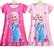 Summer Dress Girl Pajamas Children Nightgowns Girls Snow Queen Sleepwear Kids Bathrobe Princess Elsa Costume Nightgown