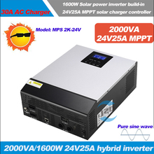 2KVA Solar Hybrid inverter 1600W 24Vdc to 230Vac,50/60HZ with 24V25A MPPT Solar Charger and 30A AC charger with pure sine wave