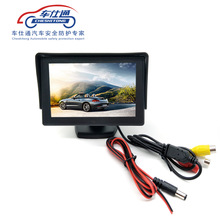 4.3 inch TFT LCD Parking Car Rear View Monitor Car Rearview Backup Monitor 2 Video Input for Reverse Camera DVD(China)