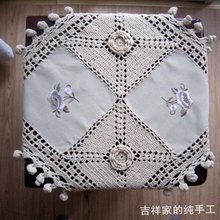 2014 zakka woman like cabinet cover towel for home deocr cushion cover embroidery fabric table towel fashion decoration cabinet