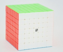 New Arrival of MoYu Yufu 7layer Cube 7x7x7 Cube Magic Cube Puzzle Cubes Educational Special Toys