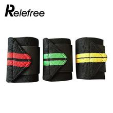 Relefree Weight Lifting Training Fitness Gym Sport Wrist Wraps Bandage Hand Support Strap Sporting Goods Protector(China)