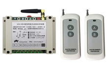 DC12V  24V  48V  2 channel  RF Wireless Remote Control Switch System 1 receiver  & 2  transmitter  Household appliances/lamp