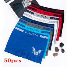 50PCS Men's T / C Seamless Lingerie Boxer Animal Butterfly Pattern Men's Straight Short Pants 8 Color Free Shipping(China)