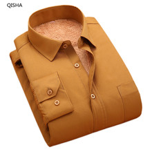 Autumn and Winter Velvet Solid colors Ticken Thermal shirts mens Long sleeve Dress Shirts High Quality Cheap China QISHA M100X
