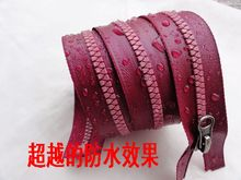 5# Red TPU resin waterproof  zipper 68cm 2pcs repair sewing diy down coat outdoor cothes rain coat garment accessories