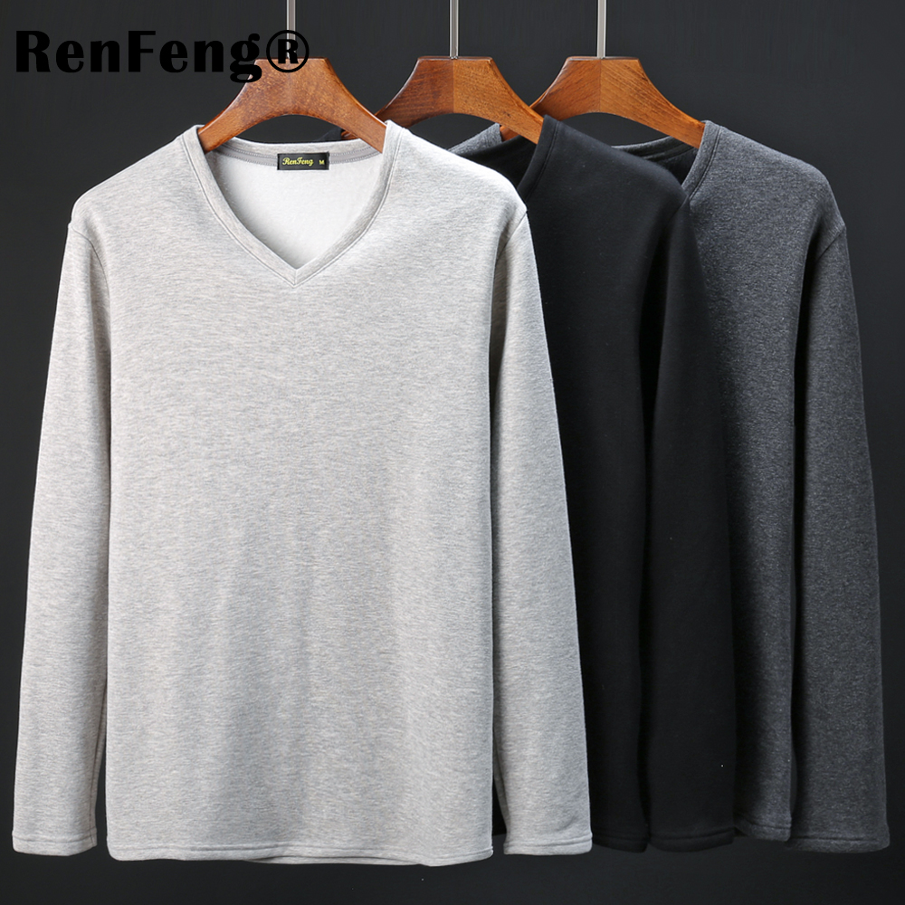 3 Colors Plus Size M-3XL Summer&Autumn Fashion Casual Slim Elastic Soft Solid thicken Long Sleeve Men T Shirts Male Fit Tops Tee (4)