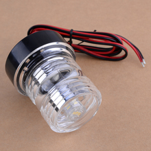CITALL All Round 360 Degree 1pc DC 12V LED Navigation Anchor Lamp Marine Boat Yacht Light(China)