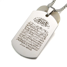 Silver Tone Stainless Steel Islam Koranic Surah Quran Ayatul Kursi Pendant Necklace For Muslim W/60CM SS Chain