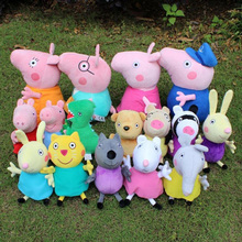 Brinquedos 16PCS/Lot Pig Whole Family Plush Toys High Quality Washable Kids Cute Toddler Toys stuffed & plush animals