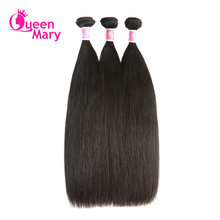 Brazilian Straight Hair Wave Bundles 100% Human Hair Bundles Natural Color Queen Mary Non-Remy Hair Extensions Free Shipping(China)