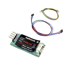 New Radiolink AT9 AT10 Mini OSD Support APM PIX For RC Drone Helicopter Display Flight Control GPS Altitude Speed F16141