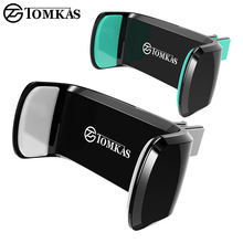 TOMKAS Car Phone Holder for iPhone 6 Sumsung Air Vent Mount Car Holder 360 Degree Ratotable Universal Mobile Car Phone Stand(China)