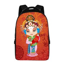 17 inch Chinese style pattern school backpack fashion boys and girls laptop bag can store 15 inch computer