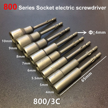 8pcs 65mm Length 800 4mm Round Shank Power Nut Driver Setter Hex Socket Electric screwdriver socket Hand tool Parts 4mm-10mm set(China)