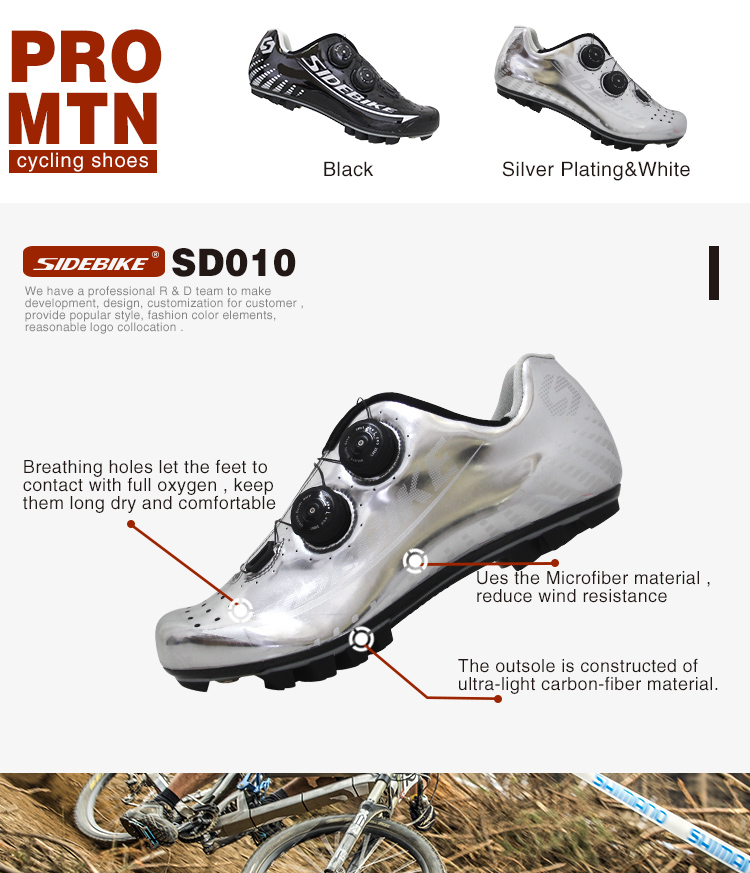 mountain cycling shoes carbon_002