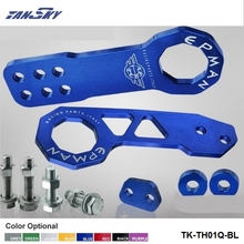 TANSKY - Anodized Billet Aluminum Front+Rear Tow Hook Kit for universal car TK-TH01Q