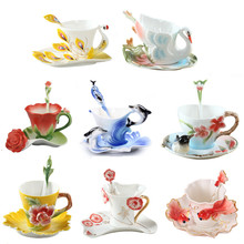 Enamel Coffee Mug Set Porcelain Peacock Cup With Spoon Dish Creative Drinkware 24 Styles(China)