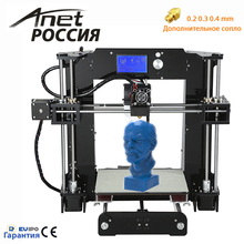 High precision newest prusa i3 reprap Anet A6 3d printer kit and 16GB SD/nozzle/plastic as gifts! express shipping from Moscow