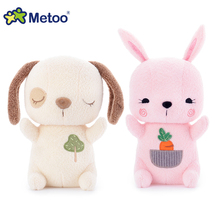 Kawaii Metoo Rabbit/dog plush kids Animals toys stuffed dolls high quality baby toys for children girls Christmas gifts 20 cm(China)