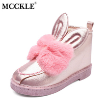 MCCKLE Female Rabbit Ears Slip On Bowtie Sequined Cloth Winter Platform Warmer Plush Ankle Snow Boots 2017 Women's Fashion Shoes
