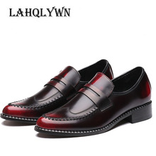 Loafers Men Velvet Shoes Red Wine Velour Slippers Smoking Men's Flats Wedding Party Dress Shoes Casual shoes H23
