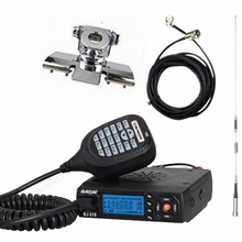 Baojie BJ-218 Mobile car transceiver 136-174Mhz 400-480MHz Dual Band Mobile Transceiver  Radio stations for hunting