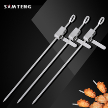 Stainless steel grill skewers 3PCS outdoor barbecue skewers slide switch portable barbecue tool  Factory direct sale