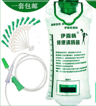 Household coffee enema bag spa bags bowel colon hydrotherapy device Home enema intestinal flushing bags with tube heads good use(China)