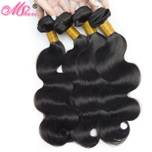 Mshere Human Hair Bundles Brazilian Body Wave 100% Non Remy Hair extensions Natural Black Hair Weave 1 Piece only Can Be Dyed