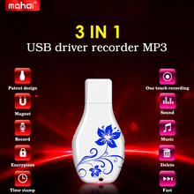 Mahdi 3 in 1 Mini Digital Audio Voice Recorder U Disk and MP3 with China Flower Bottle Shape Recording Pen Support 4/8/16/32GB(China)