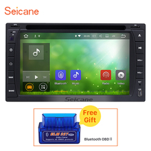 Best 6.2 inch Android 7.1 173*98 2 Din Universal GPS Bluetooth Car Stereo DVD Player SD WIFI Support DVR Steering Wheel Control
