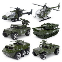 6pcs/set Military vehicle serise alloy sult toy Mini Helicopter / Armored vehicles / Tank / Command vehicle model kids baby gift(China)