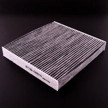 Carbonized Carbon C35667 Durable Cabin Efficient Grey Air Filter Car Auto  For TOYOTA Tundra Tundra Yaris