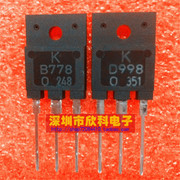 100% new original B778 D998 paired tube amp original one pair 2SB778 2SD998(China)