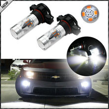 2pcs 6000K Xenon White 12-SMD High Power 5202 5201 2504 PSX24W LED Bulbs For Daytime Running Lights (DRL) or Fog Lamps