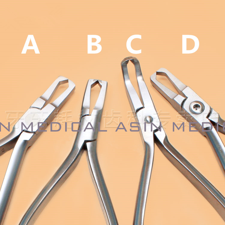 2017 Dental bracket removing pliers head straight orthodontic bracket removing forceps tooth type imported stainless steel <br>