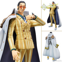 12 Inch Anime One Piece Marine Admiral Borsalino 24cm PVC Action Figure Collection Model Doll Toy Gift(China)
